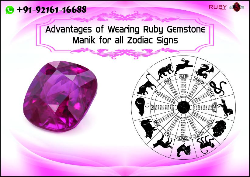 Wearing ruby gemstone for all zodiac signs
